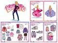 Game Barbie Fashion Design online - mga laro sa online